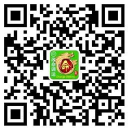 中华周易研究会有限公司