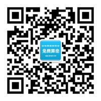 邵长文算阴债app.算受生钱app.邵长文看受生债app.免