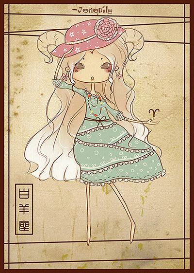 白羊座女生