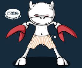 巨蟹座血型性格