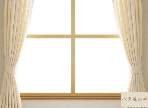 窗户有哪些风水禁忌
