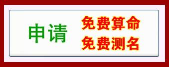 2021邵长文app.周易预测app.邵长文官网app