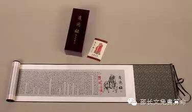 老子道德经译文(1)