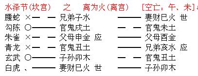 2014年 马航失联 xx大学(刘xx)教授2014年3月1