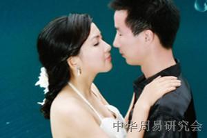 八字看婚姻