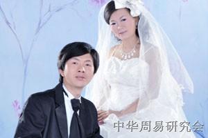 【八字命运配婚】八字合婚之我见 结婚乃人生大事,不可不慎重从