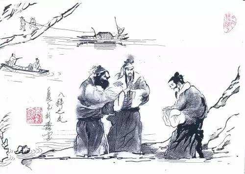 【邵伯温怎么改命化解】解灾集《邵长文改命调运》第211法
