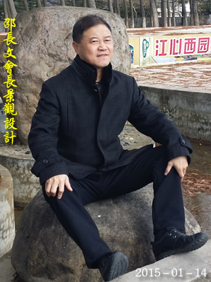 邵长文房产策划 景观设计