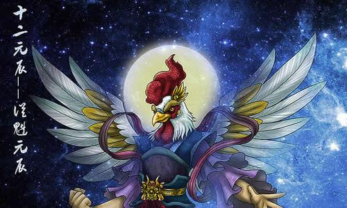 【鸡飞关】知命圣人 改命圣人 救命圣人 救世圣人 圣人大法