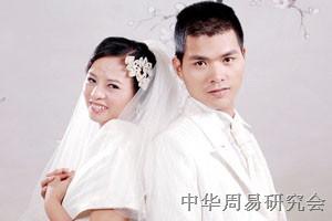 男女八字配婚 男女八字合婚 古今合婚法之正误得失 合婚,八字