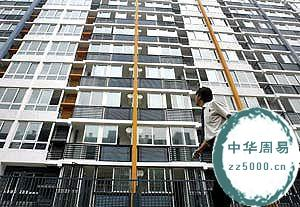 买房应如何选择楼层 挑选住宅应考虑哪些风水?